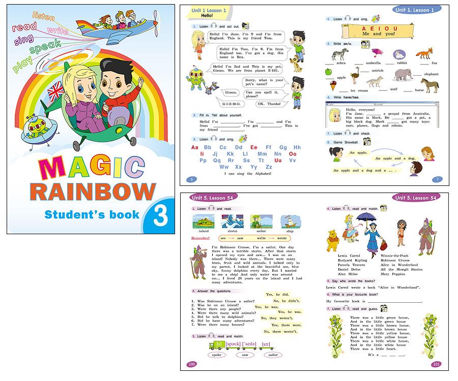 учебник английского языка уровень pre-intermediate